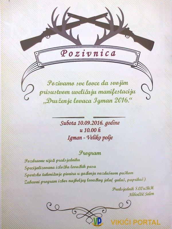"""pozivnica na manifestaciju """"Druženje lovaca Igman 2016"""""""