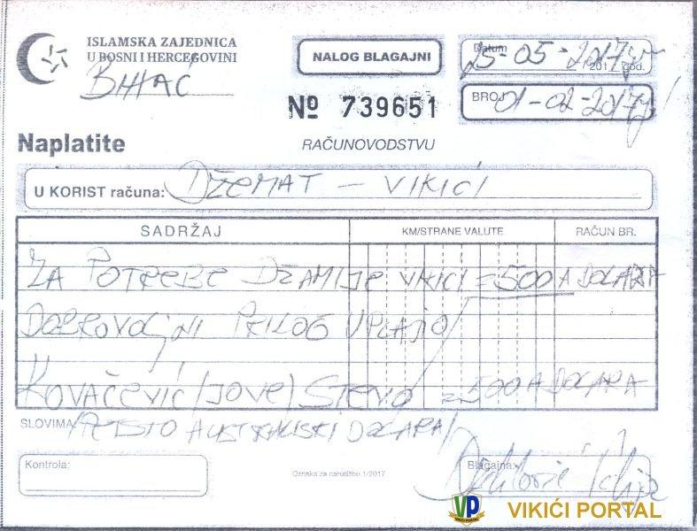 kopija uplatnice na ime Kovačević Stevo