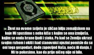 Kur'an, 610 do 632'g, sura Junus, ajet 24.