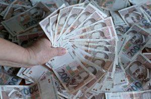 Novčanica od 200 kuna