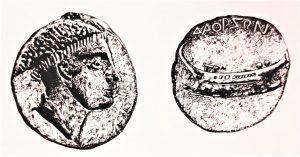 Prvi bosanski novac od prije 2200 godina