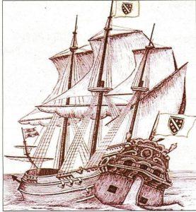 Tip lađe koje su bile u sastavu bosanske flote
