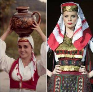 Bosanka i Hercegovka